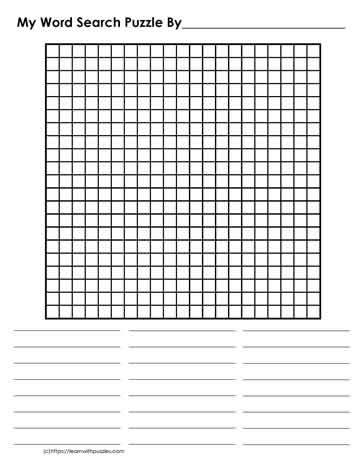 21 x 21 Blank Word Search Grid