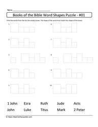 Books of the Bible Puzzle